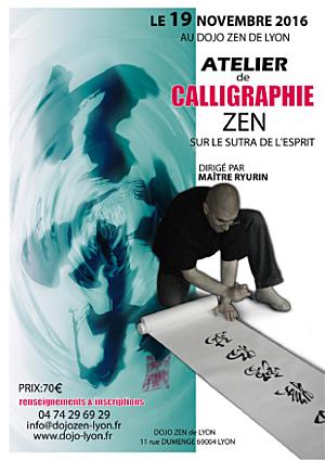 stage_calligraphie_zen_2016_72dpi_pdf-page-001